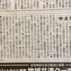 9.11 震災から9年半。名古屋という町・人。