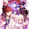 【感想文】劇場版「Fate/stay night [Heaven's Feel]」第一章 これがufotableの技術力……!