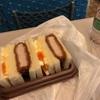 東海道ラン 7日目(2017年12月13日)その1