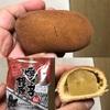 やまざき 焼き芋風饅頭 安納芋使用
