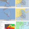 【台風9号・10号の進路・11号の卵】台風9号は8日08時現在では石垣島に接近!台風10号『クローサー』は11日には『非常に強い』勢力まで発達して関東の南まで北上!お盆に関東地方を直撃の可能性は!?台風11号の卵も!