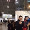 2017 フィッシングショー横浜 今年のNEW競技Aは??