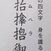 ♡乙女座新月のメッセージ♡