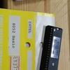 8052BASICでワンボードマイコンを作ってみる??