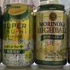 【エッセイ】金曜日に糖質制限中だから蒸留酒飲み過ぎて思ったこと