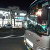 島根県へ旅に行って来ます!