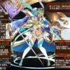 A:無双の海賊デューオ 第二覚醒【ネプチューン】