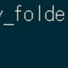 (57)モジュールをクラスの中にinclude(インクルード)する