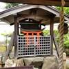 【京都】『相国寺』に行ってきました。  京都観光 女子旅 一人旅
