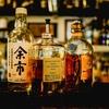日本のウイスキーのはなし