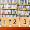 営業本をランキング形式で一挙公開 1位〜10位