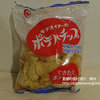菊水堂のポテトチップスを食べてみたよ!「マツコの知らない世界」