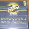 リトルシガー Al Capone SWEETS FILTER  アルカポネ スイート フィルター レビュー