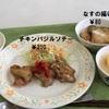 意外な難関?!(゚Д゚;) 学生食堂の利用法
