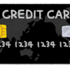 中居正広が総額11万円のクレジットカード詐欺にあうところだった!?