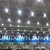 2019.12.30 @ 幕張 幕張メッセ「COUNTDOWN JAPAN 19/20」