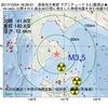 2017年10月04日 18時29分 渡島地方東部でM3.5の地震
