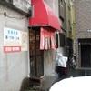 龍晃麺で月曜日は豚丼の日