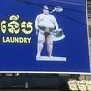 カンボジア・タイ・ミャンマーの旅2016*プノンペン2日目③ 〜夜行バスでシェムリアップへ〜*
