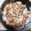 納豆卵かけご飯【今日の昼ご飯】