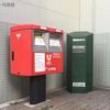 小田急線和泉多摩川駅の六角柱型緑ポスト