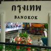 【タイ1人旅5日目】バンコクからアユタヤへ移動