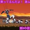 【プレイ動画】アスカが乗ってるんだよ! 激ムズ★2 第9の使徒、襲来
