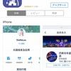 【海外ディズニー】SHDLは公式アプリを駆使するべし!〜準備編〜