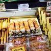 社畜in熊本last