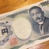 夏目漱石「こころ」日本で一番売れている本