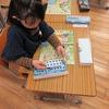 1年生:算数 数を数える