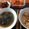 【料理】切り干し大根の唐辛子和え (무말랭이무침 ムーマルレンギムッチム) の作り方