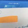 Kyashリアルカード の自動チャージ機能が復活、えらい時間かかりましたな。