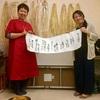 〜経験するために 味合うために生まれて来た〜 シンギングボウル・トリートメント【祈りの数 108人プロジェクト】 ご協力いただきました☆