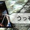 日本版「シャンティ~リスキー・ブーツの逆襲~」は3DSでの配信に決定!異史戦国伝宿業の動画公開!