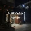 安宿宿泊記:ブルーキャビン石垣島に泊まってみた!