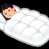 良い布団で睡眠を良くする