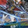 【★5覚醒】黒騎士…覚醒っ!