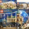 LEGO 76386 ポリジュース薬調合失敗 ハリー・ポッター