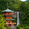 世界遺産熊野の絶景を求めて激走460キロ!獅子巌・熊野古道・那智滝・丸山千枚田