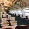 【プライオリティ・パス】クロアチア・ドブロブニク空港のBusiness Lounge