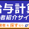 【WWE】紫雷イオ大ピンチ?