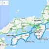 淡路&四国旅行の計画