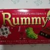 ぼくが選ぶ世界一美味しいチョコレート!!