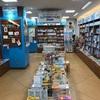 都内で唯一公文出版コーナーがある書店