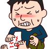 足の指が打撲で歩くと痛い!腫れと痛みの症状はどの位続くもの?