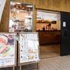 大井川鐵道 新金谷駅のSLラテ
