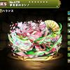 【パズドラ】夢見草のヨシノの入手方法やスキル上げ、使い道や素材情報!