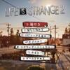 「Life is Strange 2」日本語版が発売開始。Steam版には無料の日本語化DLCが配信