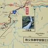入川渓谷トロッコ軌道跡